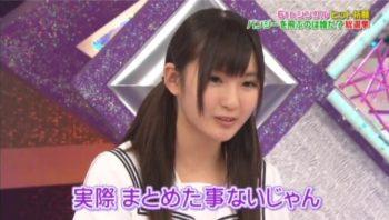 乃木坂 平野紫耀 彼女